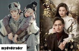10 Daftar Drama China Terbaru Rilis 2021 Sayang Untuk Dilewatkan