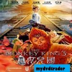 Review The Monkey King 3